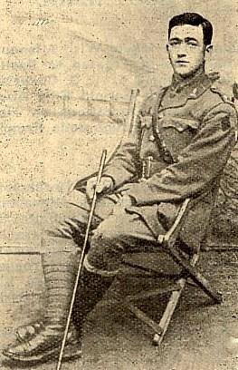 2nd Lieutenant Norman Forrester Watson 9/96