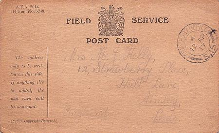 Field Service Postcard (front)