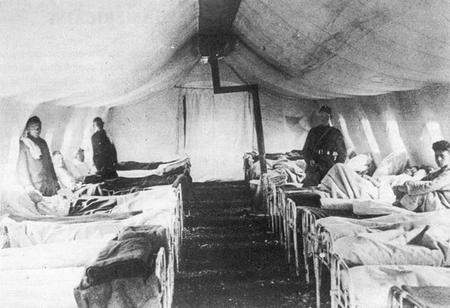Typical Tent Hospital