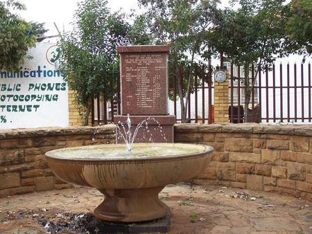 Bezuidenhout Valley War Memorial