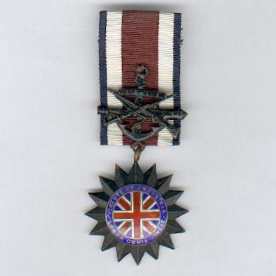 Corps of Commissionaires Long Service Medal