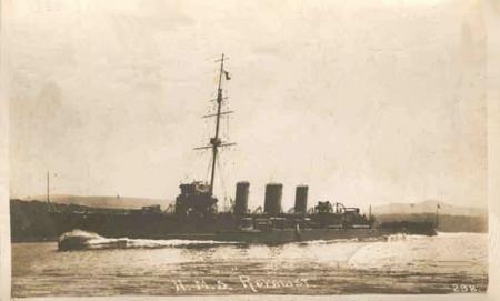 HMS Royalist
