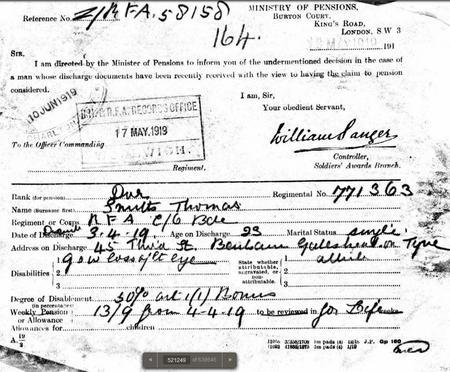 Discharge document
