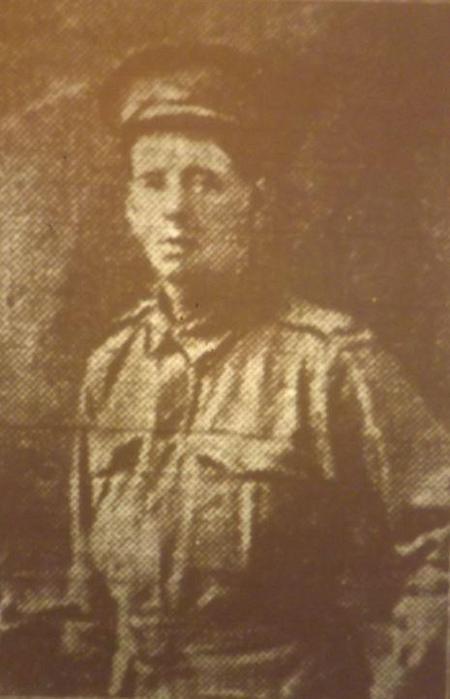 Profile picture for Charles Edward Emblen