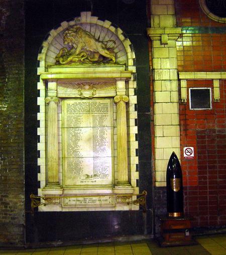 Baker Street Memorial
