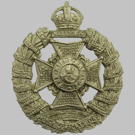 Rifle Brigade WW1 Cap Badge