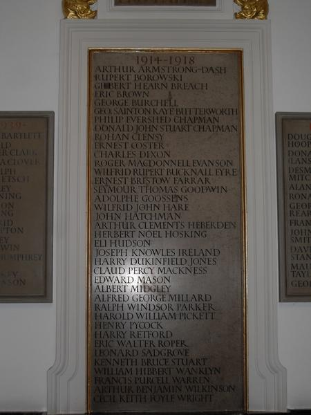 Memorial at the Royal College of Music