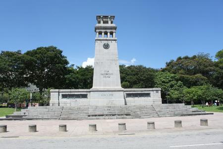 The Straits Settlements War Memorial Singapore