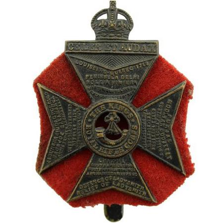 Other Ranks KRRC cap badge