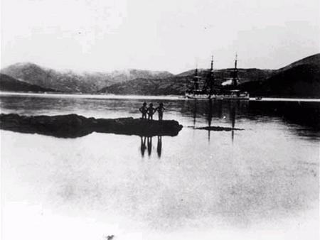 HMS Pegasus at Port Hamilton.