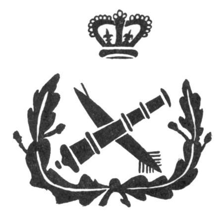Badge SGNT1C