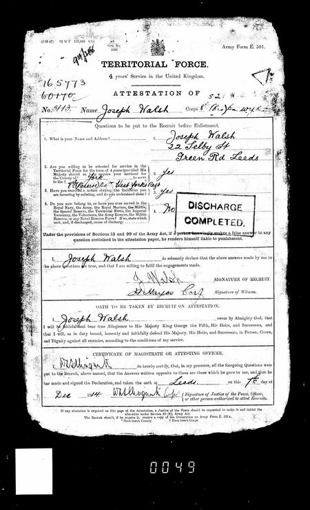 Territorial Enlistment Page