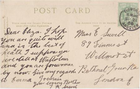 The message side of the SWB Rorke's Drift postcard