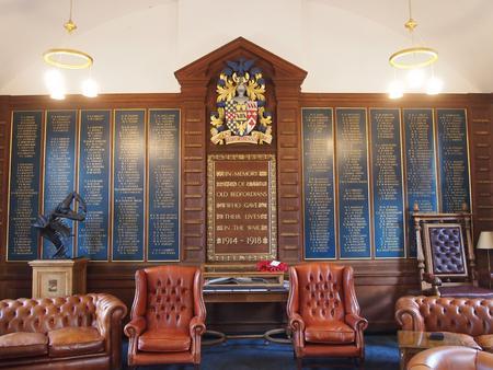 Bedford School Memorial Panel